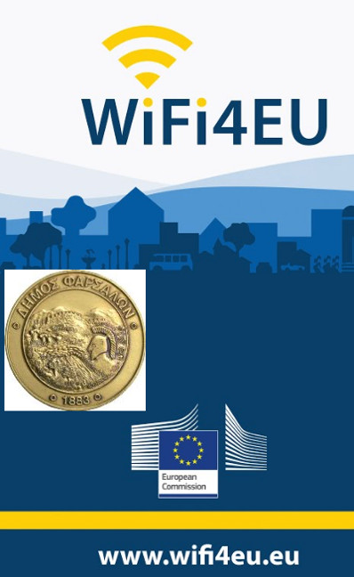 WIFIICON648